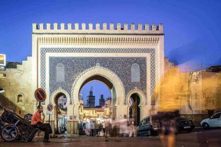 اين تقع مدينة فاس والمسافة بينها وبين مدن المغرب