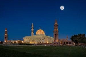 كهف طبق - مسجد السلطان س152