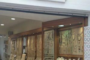 محلات لابيس للمجوهرات