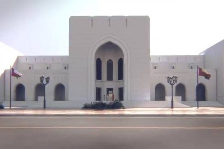 برنامج سياحي الى سلطنة عمان لمدة 10 ايام