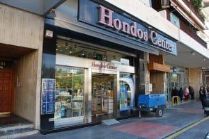 مركز هوندوس