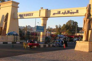 زيارة السوق القديم - مصر - شرم الشيخ