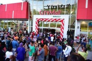 سيتي مول City mall