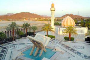زيارة أشهر الأماكن السياحية - السعودية - المدينة المنورة