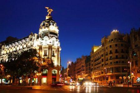 برنامج  سياحي الى مدريد لمدة 10 أيام