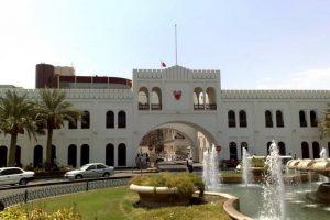 زيارة أشهر الأماكن السياحية في البحرين - البحرين - البحرين