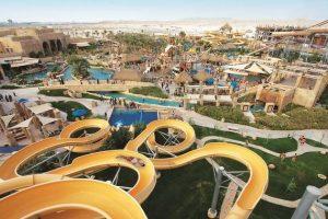زيارة حديقة خليفة بن سلمان – البحرين – المنامة