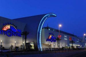زيارة بعض الأسواق المشهورة - البحرين - البحرين