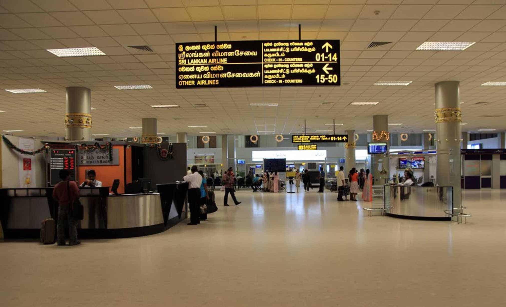 مطار كولومبو الدولي