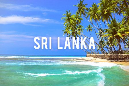 رحلتي العائلية إلى سريلانكا أكتوبر معلومات وصور