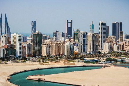 زيارتي الممتعة للبحرين