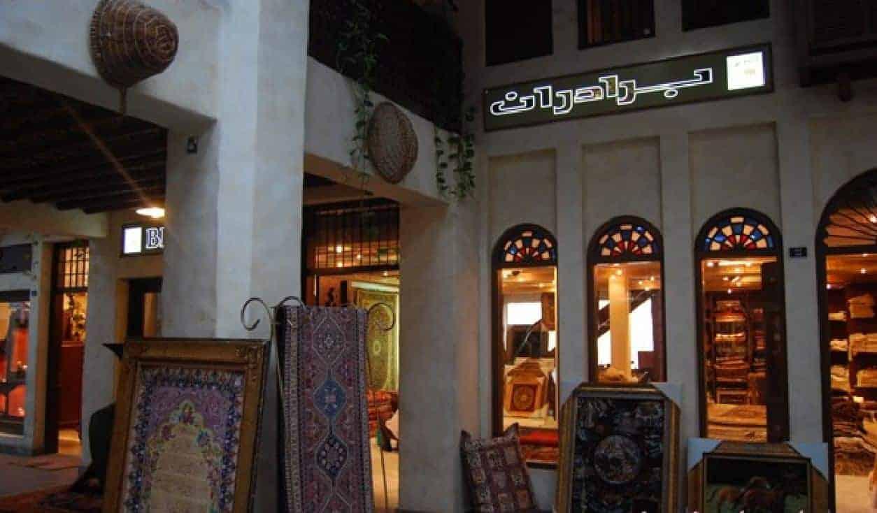 ممر سوق الطويش