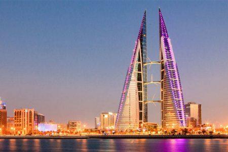 تقرير رحلتي العائليه للبحرين ولمدة يومين
