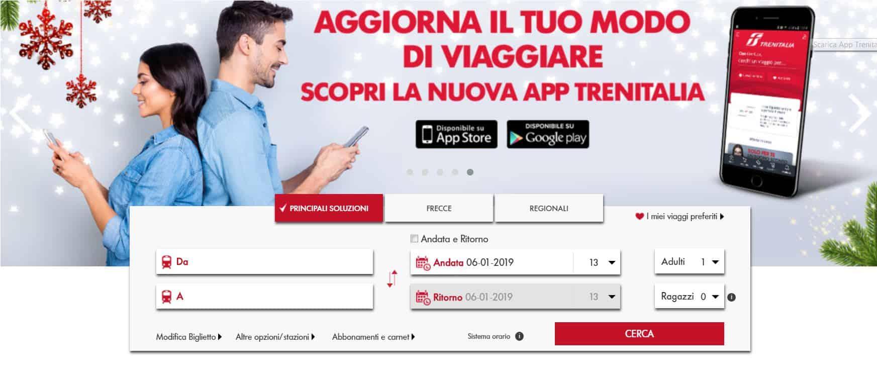 موقع حجز تذاكر القطار في إيطاليا