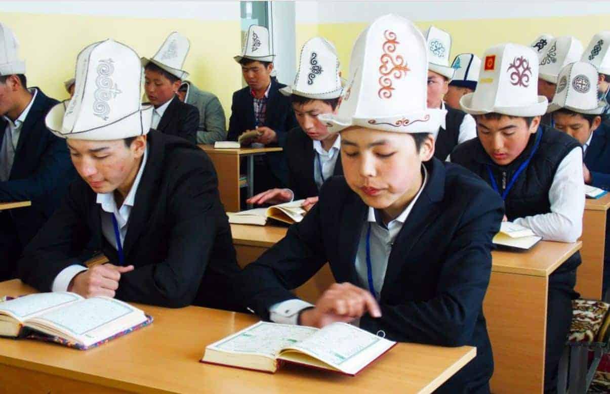 الدراسة الإسلامية في قرقيزيا