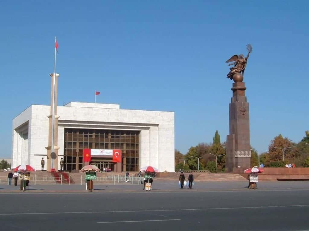 المتحف الوطني قرغيزستان