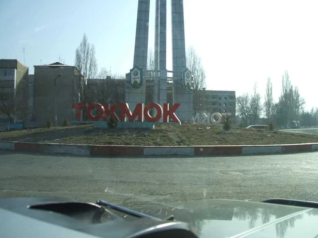 مدينة توكموك