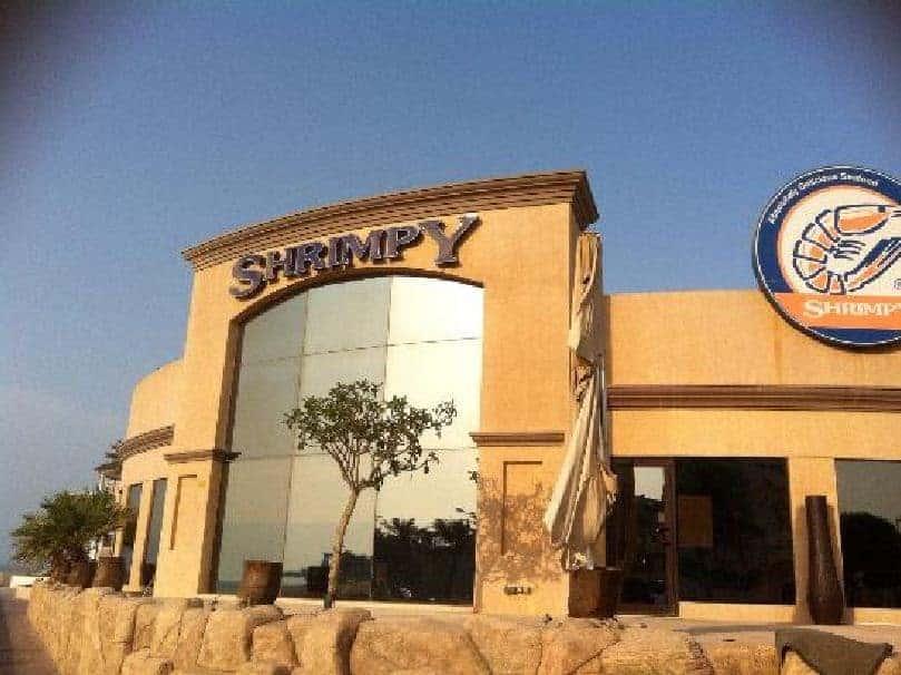 مطعم شرمبي SHRIMPY