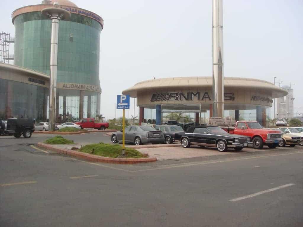 Auto mall مركز موتور مول في جدة