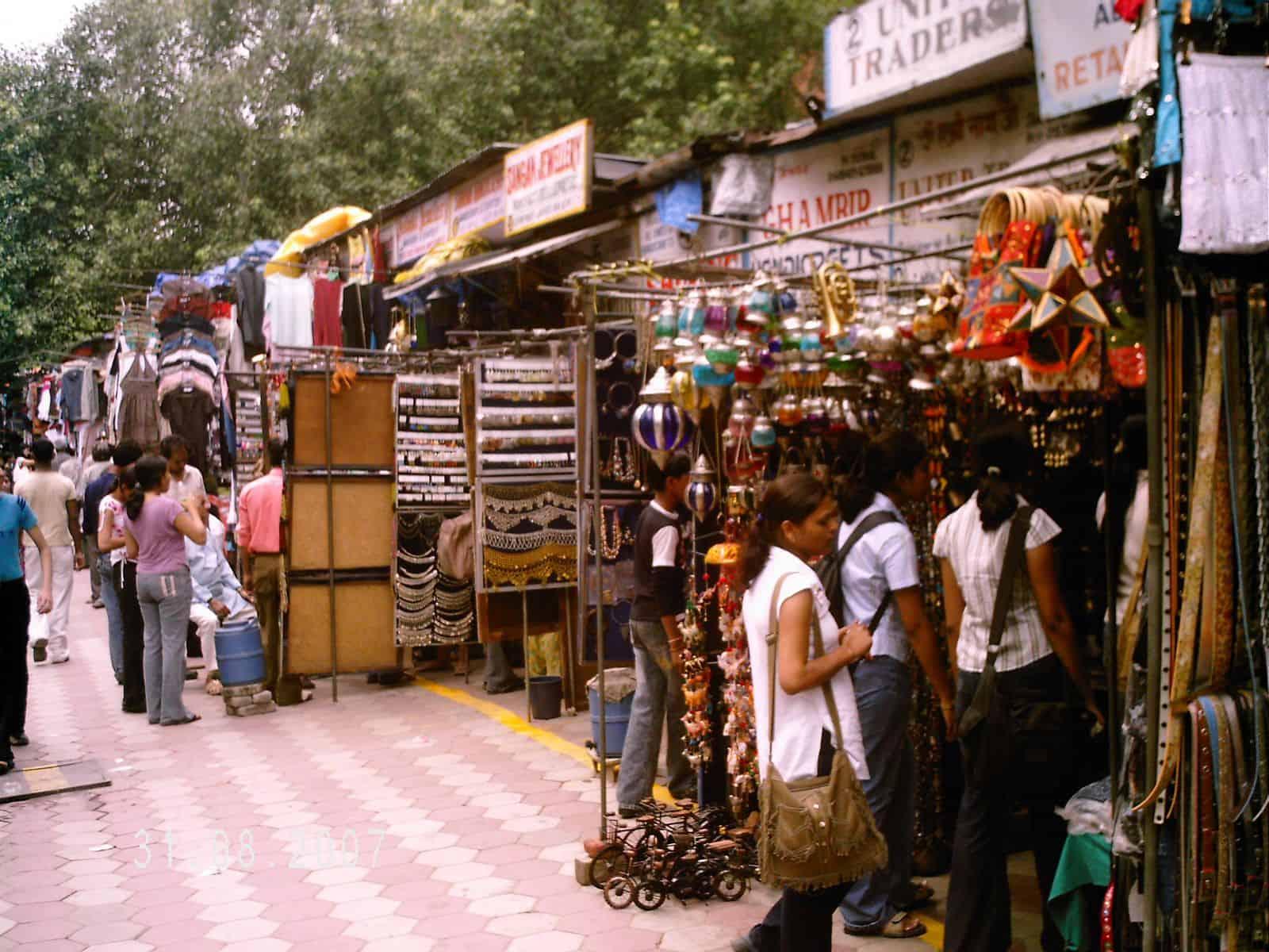 سوق جانباث بازار
