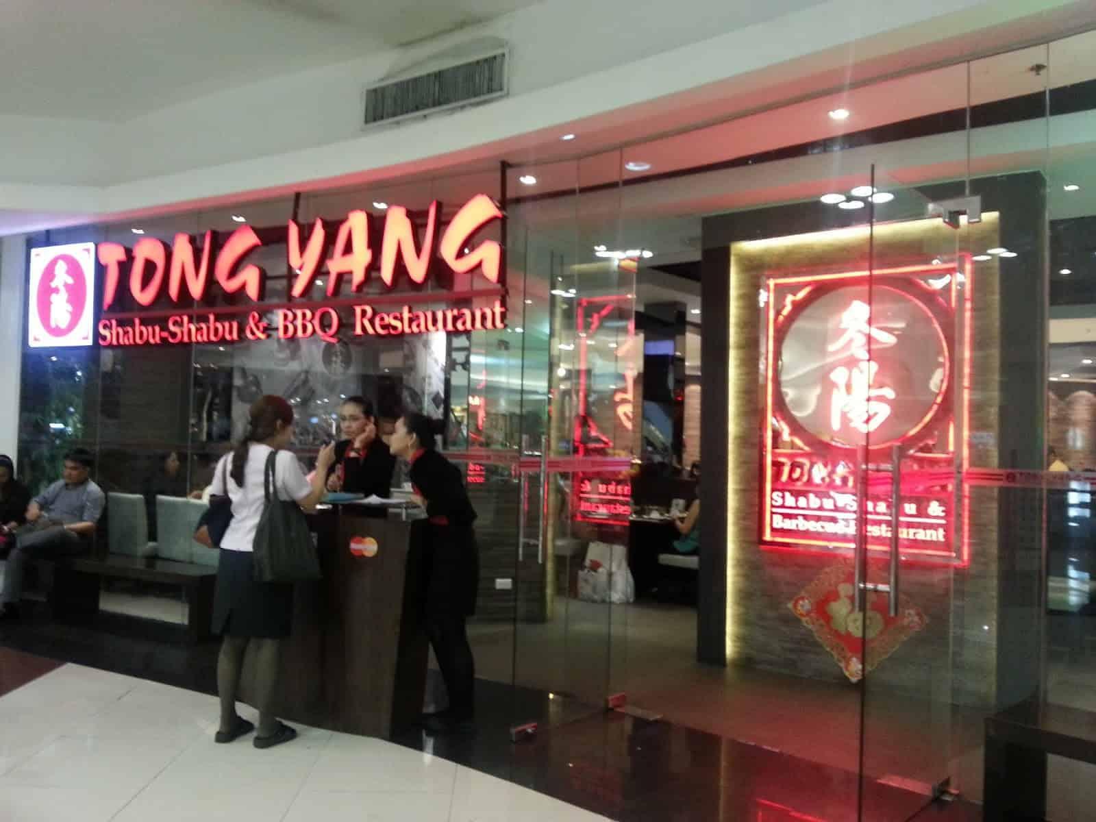 مطعم تونغ يانغ مانيلا