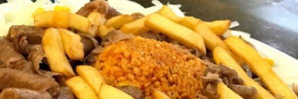 مطعم امارا غريل AMARA Grill Restaurant
