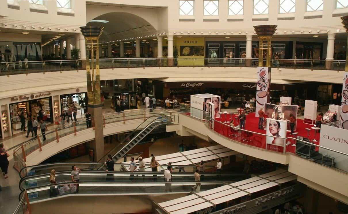 زيارة مركز ديرة سيتي سنتر للتسوق