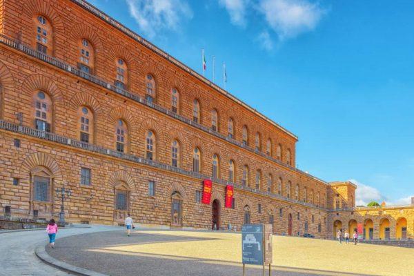 قصر بيتي Palazzo Pitti