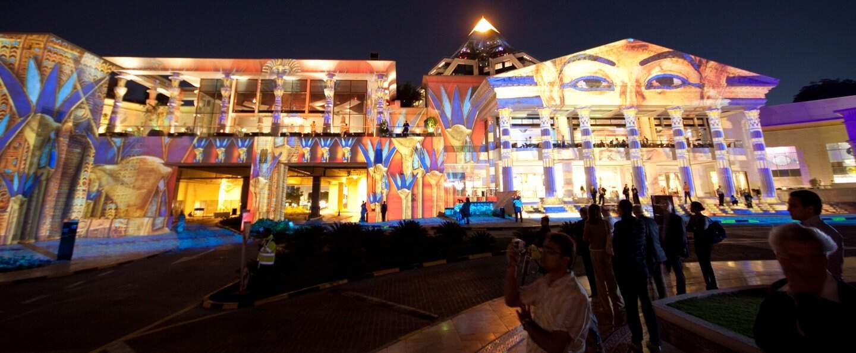 زيارة وافي مول دبي