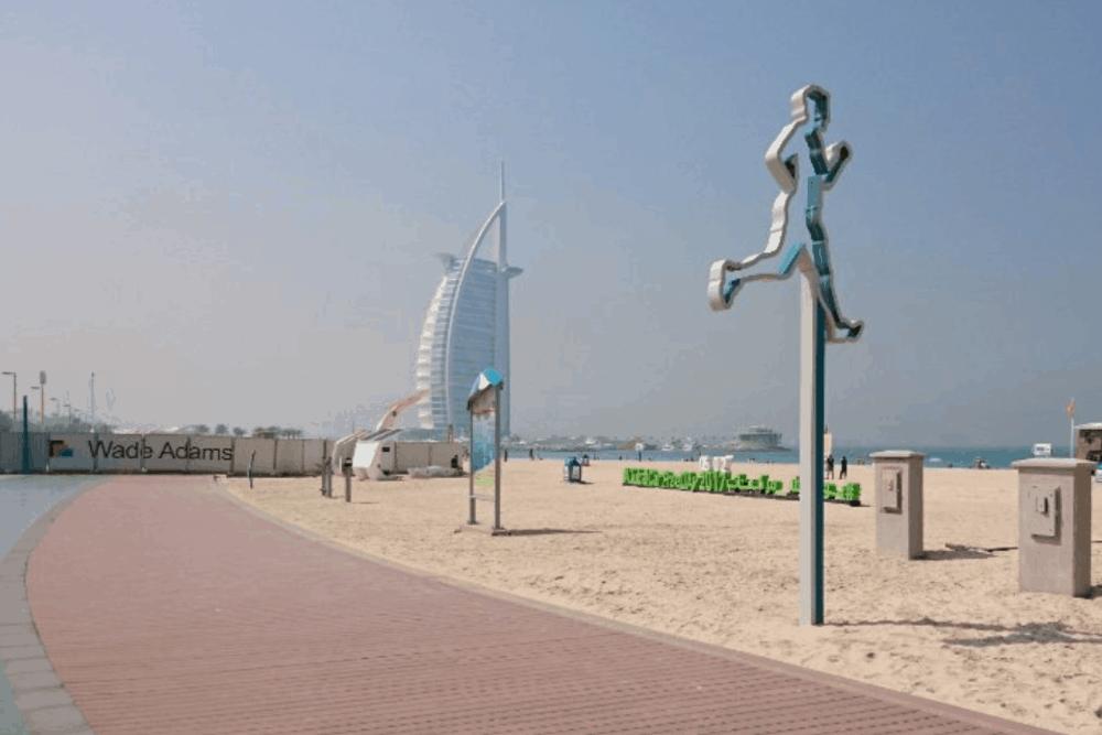 زيارة الشاطئ المفتوح/أم سقيم- دبي