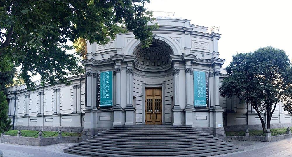 زيارة متحف المعرض الوطني في تبليسي