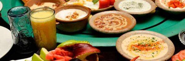 مطعم أبو السيد Abou el Sid Restaurant