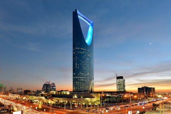 برج المملكة Kingdom Tower