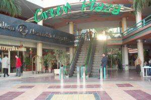 جرين بلازا Green Plaza