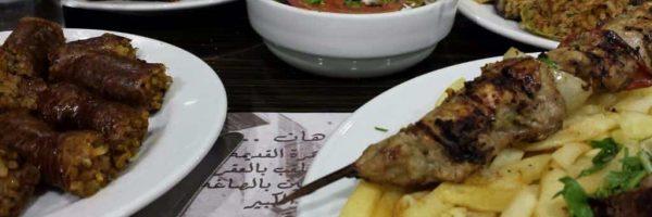 مطعم الدهان El Dahan Restaurant