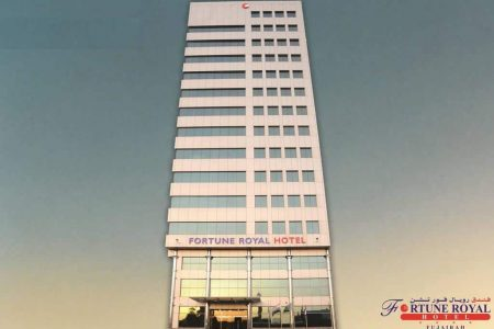 تقرير وأجمل الصور لـ فندق فورتشن الفجيرة