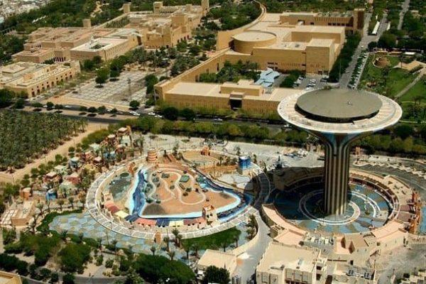 حديقة الوطن Al Watan Park