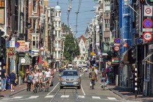 شارع اوتريخت Utrecht