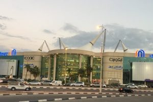 الشاطئ مول Al Shatea Mall