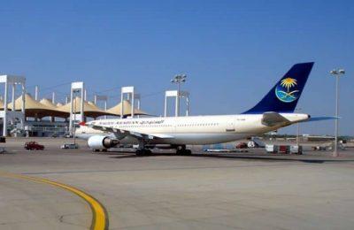 المسافة من المدينة إلي مطار جدة