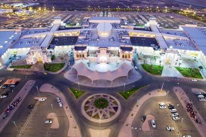 عالية مول Aliat Mall