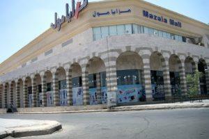 مزايا مول Mazaia Mall