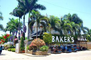 بيكرز هيل Baker's Hill