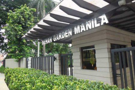 أفضل 4 أنشطة في منتزه ميهان مانيلا الفلبين