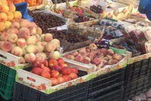 كورفو ماركت Corfu Market