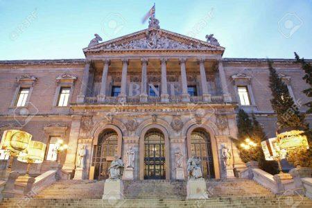 افضل 6 انشطة في متحف مدريد الوطني