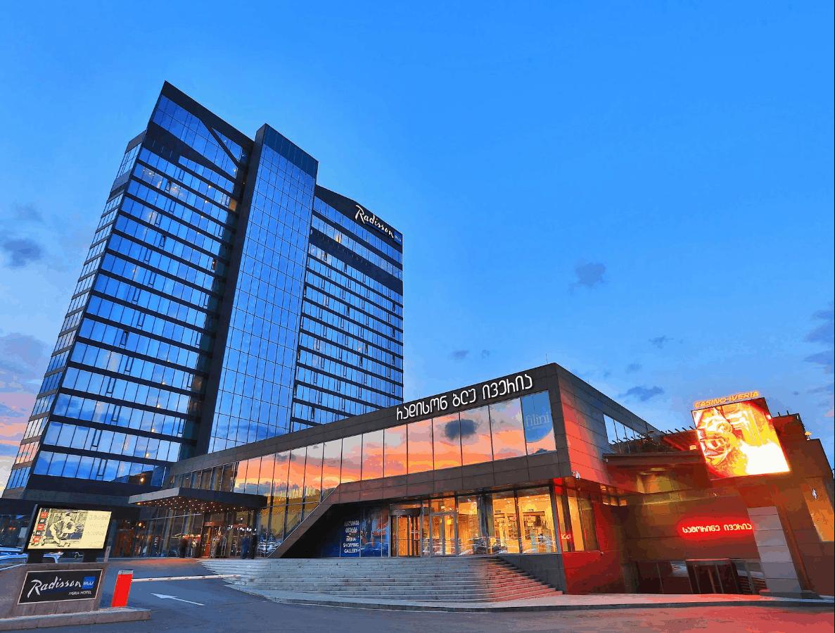 فندق راديسون بلو تبليسي جورجيا