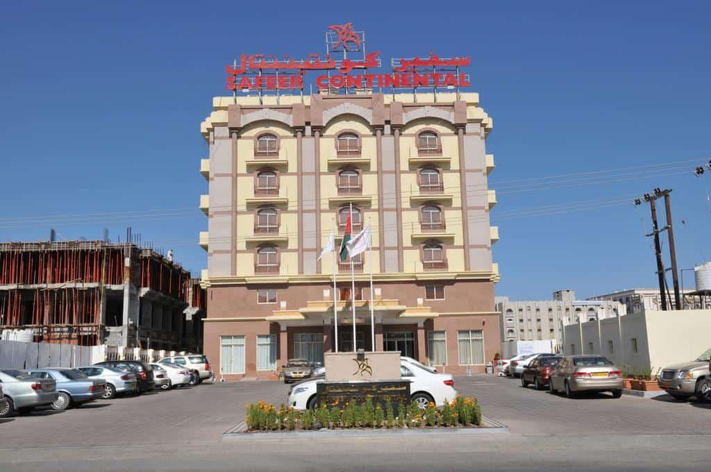 تقرير مصور عن فندق السفير مسقط
