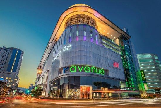 زيارة مركز التسوق فيرست آفينيو – بينانج