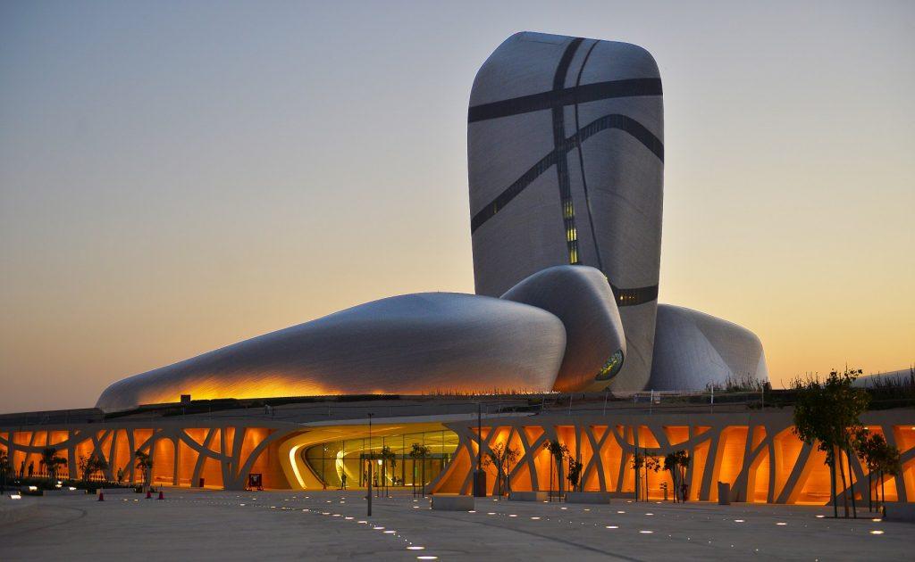 مبنى اثراء متحف الملك بن عبد العزيز الظهران